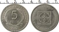 Изображение Монеты Колумбия 5 песо 1968 Медно-никель XF Конгресс в Боготе