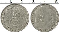 Изображение Монеты Третий Рейх 2 марки 1937 Серебро XF Пауль фон Гинденбург