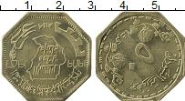 Продать Монеты Судан 50 гирш 1989