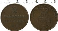 Изображение Монеты Дания 2 скиллинга 1818 Медь XF-