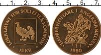Изображение Монеты Швеция 15 крон 1980 Медь UNC-