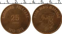 Изображение Монеты Швеция 25 крон 1978 Медь UNC- Городские деньги