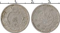 Изображение Монеты Япония 1 сен 1939 Алюминий XF