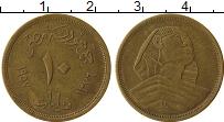 Изображение Монеты Египет 10 миллим 1957 Латунь VF Сфинкс
