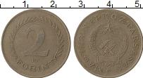 Изображение Монеты Венгрия 2 форинта 1951 Медно-никель XF