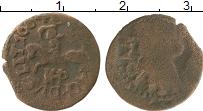 Изображение Монеты Польша 1 боратинка 1664 Медь VF Ян Казимир