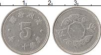 Изображение Монеты Китай Маньчжурия 5 фен 1944 Алюминий XF