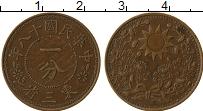 Изображение Монеты Маньчжурия 1 цент 1929 Бронза XF+ Год-тип. Единственна