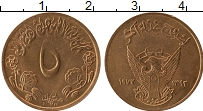 Изображение Монеты Судан 5 миллим 1972 Бронза XF