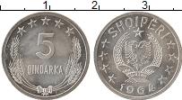 Изображение Монеты Албания 5 киндарка 1964 Алюминий XF-