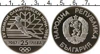 Изображение Монеты Болгария 25 лев 1987 Серебро Proof