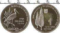 Продать Монеты Израиль 1 шекель 1998 Серебро