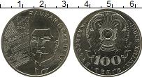Изображение Монеты Казахстан 100 тенге 2016 Медно-никель UNC Алихан Букейханов