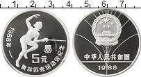 Изображение Монеты Китай 5 юаней 1988 Серебро Proof- Олимпийские игры, фе