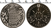 Изображение Монеты Беларусь 1 рубль 2018 Медно-никель Proof Зимние виды спорта,
