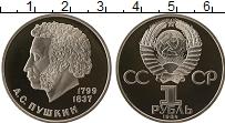 Продать Монеты  1 рубль 1984 Медно-никель