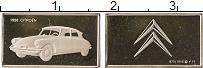 Изображение Монеты США Жетон Автомобиль 0 Серебро Proof- Автомобиль CITROEN 1