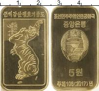 Изображение Монеты Северная Корея 5 вон 2017 Латунь Proof Год тигра. В слабе ц