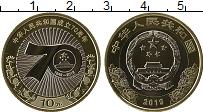 Изображение Мелочь Китай 10 юаней 2019 Биметалл UNC 70 лет революции