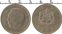 Изображение Монеты Марокко 5 дирхам 1980 Медно-никель XF Хасан II