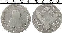 Изображение Монеты 1741 – 1761 Елизавета Петровна 1 рубль 1750 Серебро VF