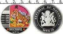 Изображение Монеты Малави 20 квач 2010 Серебро Proof Цифровая  печать.  Г