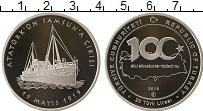 Продать Монеты Турция 20 лир 2019 Серебро