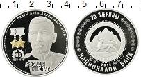 Продать Монеты Южная Осетия 25 зарин 2018 Серебро