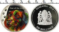 Продать Монеты Танзания 500 шиллингов 2018 Серебро