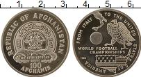 Продать Монеты Афганистан 100 афгани 1990 Медно-никель