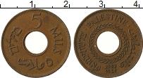 Продать Монеты Палестина 5 милс 1942 Бронза