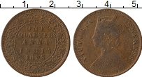 Изображение Монеты Индия 1/4 анны 1893 Медь XF Виктория