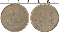 Изображение Монеты Непал 5 рупий 1986 Медно-никель VF ФАО