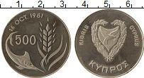 Изображение Монеты Кипр 500 милс 1981 Медно-никель UNC- Рыба-мечь