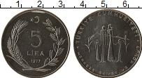 Изображение Монеты Турция 5 лир 1977 Медно-никель UNC- ФАО