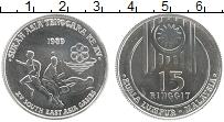 Изображение Монеты Малайзия 15 рингит 1989 Медно-никель UNC-
