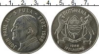 Продать Монеты Ботсвана 5 пул 1988 Медно-никель