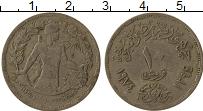 Изображение Монеты Египет 10 пиастр 1974 Медно-никель XF Первая годовщина Окт