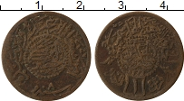 Изображение Монеты Саудовская Аравия 1 пиастр 0 Медь XF Хеджаз
