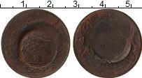 Изображение Монеты Азия Йемен 1/4 анны 1889 Медь XF-