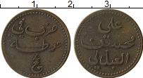 Изображение Монеты Йемен 1/2 байси 1860 Медь XF
