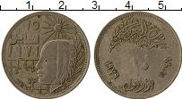 Изображение Монеты Египет 10 пиастр 1979 Медно-никель XF Майская  революция