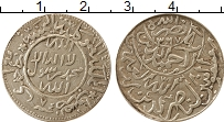 Изображение Монеты Йемен 1/4 риала 1947 Серебро XF