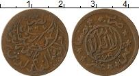 Изображение Монеты Йемен 1/80 риала 0 Бронза XF