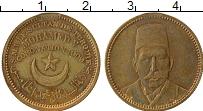 Изображение Монеты Турция Жетон 0 Латунь XF Мухаммед V, Коронаци