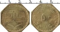 Продать Монеты Судан 50 фунтов 1987 Латунь