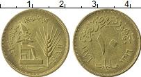 Изображение Мелочь Египет 10 миллим 1976 Латунь XF ФАО