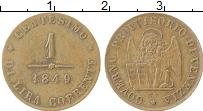 Продать Монеты Венеция 1 сентесимо 1822 Медь