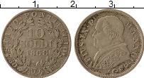 Изображение Монеты Ватикан 10 сольди 1868 Серебро XF-