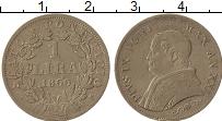 Изображение Монеты Ватикан 1 лира 1866 Серебро VF+ Пий IX, Папское Госу